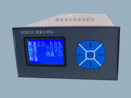 液晶显示氧量变送器