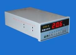 氧量分析仪(ZRO2-II)