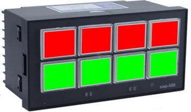 XXS-10、04系列闪光报警器
