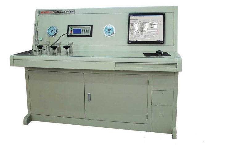 FL-100-B型压力仪表自动校验系统