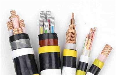 ZR-YJV22 3*35+2*16 铠装电缆