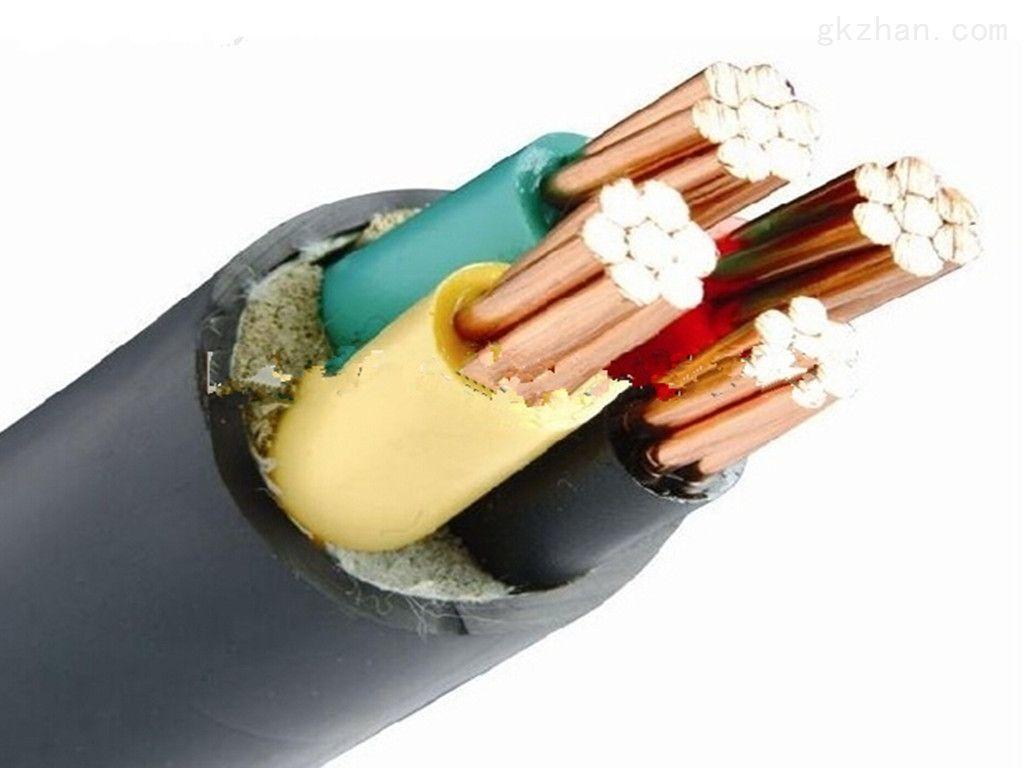 ZR-KYYP22,ZR-KYYP2-22阻燃电缆